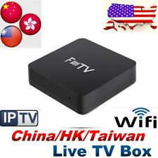 Find great deals for 2018 Newest 2nd Gen of FUNTV TV Box Chinese HK