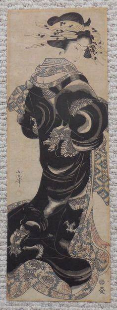 Dragon Kimono Lady Japanese Woodblock Print by Kunimaru C 1815 20 | eBay