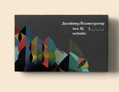 "Check out new work on my @Behance portfolio: ""Visit card"" http://be.net/gallery/33048779/Visit-card"