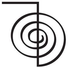 5 Traditional and Sacred Usui Reiki Symbols: The Power Reiki Symbol