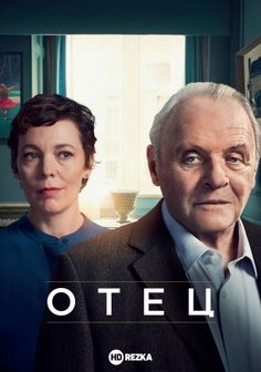 Imogen Poots, Rufus Sewell, Father Daughter Relationship, Mark Gatiss, Anthony Hopkins, Movies 2019, Movie List, Live Tv, Hungary