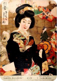Sakura Masamune Refined Sake Japanese Artwork, Japanese Prints, Japanese Kimono, Vintage Postcards, Vintage Images, Japanese Graphic Design, Retro Ads, Western Art, Female Images