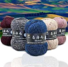 Online Shop for wolle Wholesale with Best Price Crochet Yarn, Knitting Yarn, Baby Knitting, Mohair Yarn, Wool Yarn, Sweater Scarf, Different Light, Knit Fashion, Baby Dolls