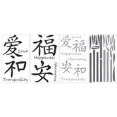 Found it at Wayfair - Love, Harmony, Tranquility and Happiness Quote Wall Decal