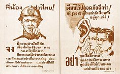 """""""We want you to listen"""" : Main picture, propaganda posters from Plaek Phibulsonggram's era exhort Thai people to be loyal citizens and not spread criticism for the good of the country."""