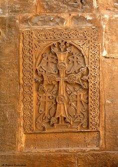 Armenian Khachkar (Cross Stone), Cathedral of Saint James, Armenian Quarter