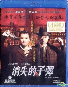 The Bullet Vanishes  (2012) (Blu-ray) (Hong Kong Version)