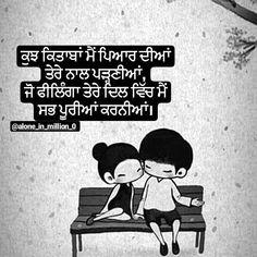 Amrita Pritam, Flirty Lines, Punjabi Status, Punjabi Poetry, Punjabi Quotes, Me Me Me Song, Urdu Poetry, Puns, Love Quotes