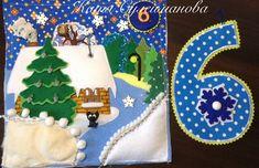 Развивающие книжки из ткани и фетра для детей