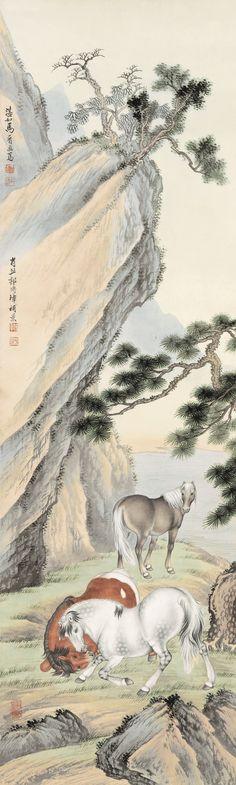 Ma Jin (1900-1970); Guo Chuanzhang (1912-1990) - Sothebys