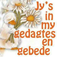 ♡ Sympathy Card Messages, Condolence Messages, Sympathy Quotes, Condolences, Art Quotes, Inspirational Quotes, Afrikaanse Quotes, Prayer For Family, Birthday Wishes