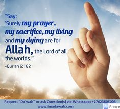 My Prayer, Quran, Don't Forget, Islam, Prayers, Lord, This Or That Questions, Deen, Sayings