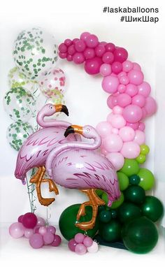 Flamingo Party Balloons