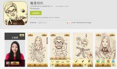 momentcam aplikasi android edit foto jadi kartun Peanuts Comics, Photography, Art, Art Background, Photograph, Fotografie, Kunst, Photoshoot, Performing Arts