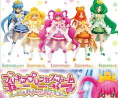 Smile Precure! - プリキュアプリンスフォームキューティーフィギュア