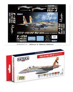 F-15I IAF Ra'am 1/72 GWH (Combo-Pack)