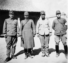 Japanese WW2 Uniforms | Recent Photos The Commons Getty Collection Galleries World Map App ...