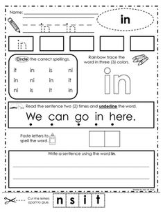 Sight Word Worksheets Pre-Primer by Miss P's Style