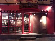 ●亜寿加 [渋谷] http://alike.jp/restaurant/target_top/38710/#今日のAlike