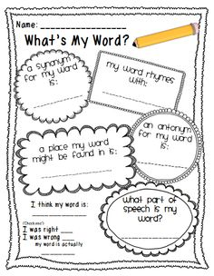 What's my word...vocabulary game