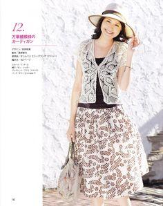1334-- Sheng Lin - Lace Lotus cardigan - ty - ty knitting blog