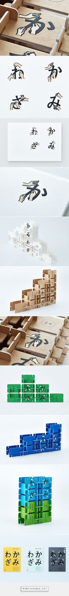 kamiwaza paper craft awards identity by 6D - created via https://pinthemall.net