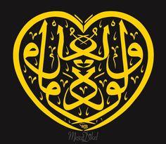 Kalp formunda müsenna EL VEDUD (C.C.)