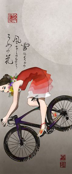 hurikaeri-musume: girl in red dress on Miyuki road bike