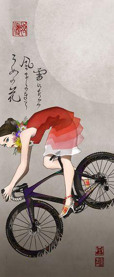 hurikaeri-musume: girl in red dress on Miyuki road bike