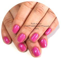 #shellac #nails #nehty Shellac Nails, Keratin, Beauty, Beauty Illustration, Keratins, Shellac