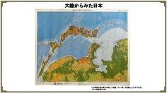中国、朝鮮半島、ロシアにとって日本は実に邪魔な国   石川好   10MTVオピニオン