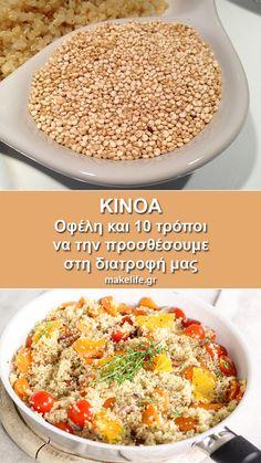 Κινόα. Οφέλη και 10 τρόποι να την προσθέσουμε στη διατροφή μας Quinoa Dishes, Food Dishes, Greek Recipes, Desert Recipes, Delicious Vegan Recipes, Healthy Recipes, Healthy Foods, Healthy Cooking, Healthy Eating