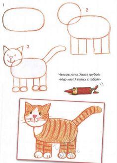 Урок поэтапного рисования для детей - рисуем карандашом котоенка