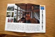 オーガニックスタジオ新潟社長の奮闘記 「自然素材の家」│ おーがにっくな家ブログ-2ページ目