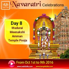 Offer Navratri 8th day special puja in Madurai #MeenakshiTemple. Participate #NavratriPuja to this temple to increase good health, wealth and improving family relationship to lead a happy life.