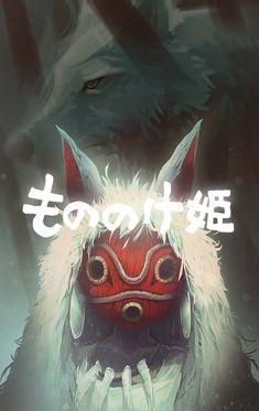 1 Twitter #animewolf Hayao Miyazaki, Mononoke Anime, Mononoke Cosplay, Film Manga, Manga Anime, Anime Art, Studio Ghibli Art, Studio Ghibli Movies, Anime Wolf