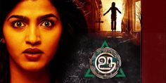 Download Uru Torrent Movie 2017, Uru Tamil Torrent Movie Download, Latest Tamil Film Uru download HD,Tamil Movie Uru 2017 HD Torrent Download