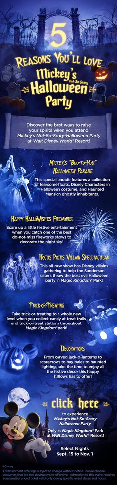 5 Reasons you'll love Mickey's Not-So-Scary Halloween Party at Magic Kingdom Park at Walt Disney World! From trick-or-treating to HalloWishes Fireworks, you're sprits are sure to raised!