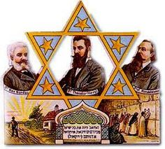 Zionism is Beautiful Childrens Stickers, Faith In God, History, Artwork, Blog, Jerusalem, Greece, News, Beautiful