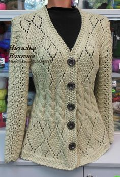 Colette knitting pattern from White Lies Designs. Knitting patterns, crochet patterns, yarn shop directory, free patterns and expert knitting and crochet advice from Los Angeles. Gilet Crochet, Crochet Cardigan, Knit Crochet, Lace Knitting Patterns, Knitting Designs, Sweater Fashion, Crochet Clothes, Baby Knitting, Knitwear