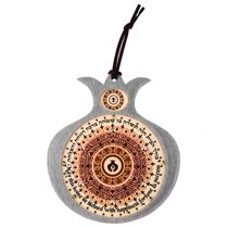 Dorit Judaica Stainless Steel Pomegranate Wall Hanging - House Blessing (Bilingual)