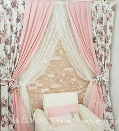 New shabby chic curtains bedroom romantic ideas Shabby Chic Curtains, Home Curtains, Shabby Chic Bedrooms, Curtains With Blinds, Trendy Bedroom, Bedroom Romantic, Kids Room Wallpaper, Beautiful Curtains, Curtain Designs
