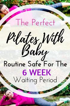 Pilates is THE PERFECT way to squeeze in a workout while breastfeeding, cuddling with baby, or playing on the floor with kids. This exercise with baby routine is perfect post pregnancy for beginners and even safe after c section for weightloss. This postpartum workout is your plan to target legs and glutes at home for weight loss benefits! #pilates #exercisewithbaby #postpartum