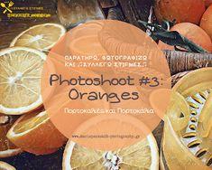 ο My Photos, Photoshoot, Photo Blog, Fruit, Photography, Posts, Photograph, Messages, Photo Shoot