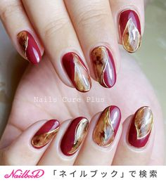 Cat Nail Art, Cat Nails, Fancy Nails Designs, Nail Designs, How To Do Nails, Nice Nails, Beauty, Nail Desings, Beauty Illustration