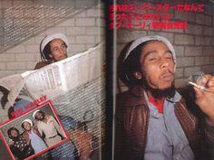 Bob Marley in Japanese magazine