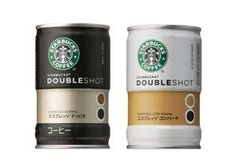 Branded Coffee in a Can - Starbucks 'Kyoto Matcha Latte' (GALLERY)