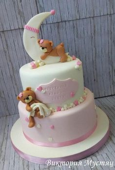 Christening Cake by Victoria