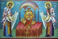 ΟΙ ΑΓΓΕΛΟΙ ΤΟΥ ΦΩΤΟΣ: Ερμηνεία της Θείας Λειτουργίας Αγίου Νικόλαου Καβά...