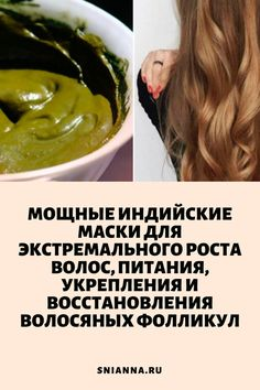 Diy Beauty, Beauty Makeup, Beauty Hacks, Healthy Skin, Healthy Eating, Hydrate Hair, Homemade Cosmetics, Beauty Recipe, Perfect Body